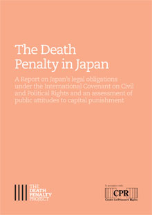 the death penalty in japan Death penalty lessons from asia yet all of these nations have abolished the death penalty japan, on the other hand.